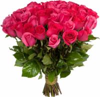 Розовый шарм 55 роз